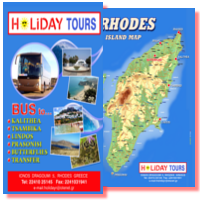 Holiday Tours Rhodes | Download our brochure !